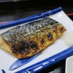 魚元 - サバ焼きです