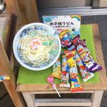 讃岐うどん田 -