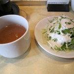 8921346 - [ランチ]スープとサラダ