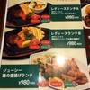 HIRO テラッソ姫路店