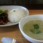 食堂 サジロ - グリーンカレー