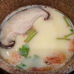 魚がし日本一 - 魚がし日本一 新橋駅ビル店 ランチに付く茶碗蒸し