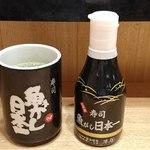 魚がし日本一 - 魚がし日本一 新橋駅ビル店 醤油と湯呑