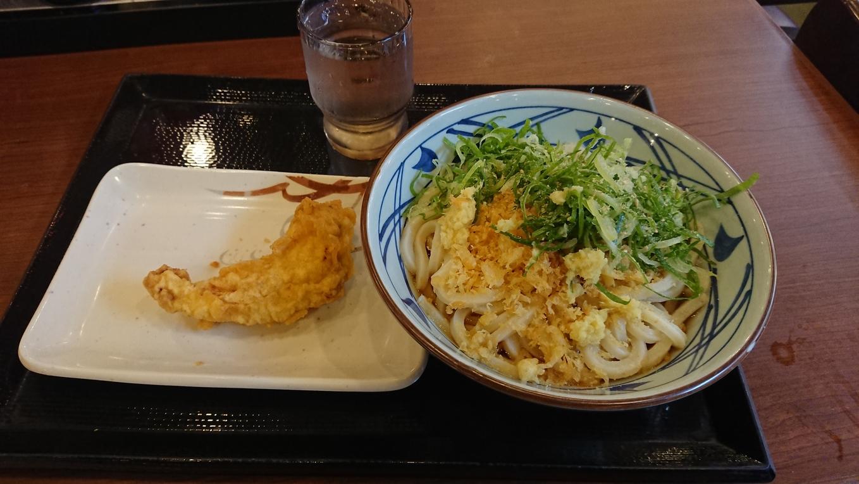 丸亀製麺 飯田店 name=