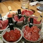 エイジングビーフ - 熟成肉7種盛り