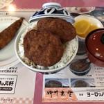 敦賀ヨーロッパ軒 - パリ丼、ごはん大盛り900円 税別