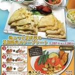アバシ - 料理写真:7,8月限定、鶏コマと夏野菜カレー!