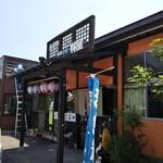 食事処 林屋 - 長崎漁港がんばランドの隣です