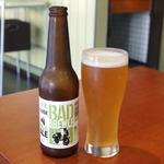 メツェ・ルナ - ニューヨークのクラフトビール