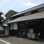 酒蔵 吉田屋 - 店舗外観