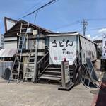 うどん 有田 - 【2018/7】外観