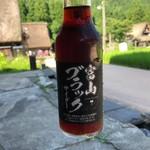 かっぱ - ドリンク写真:富山ブラックサイダー 220円。