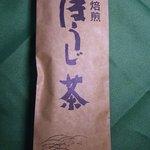 幸乃園 安中茶舗 - 料理写真:焙煎したて!