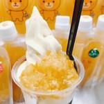 オレンジ バー - 上のマーマレードが美味しいです!