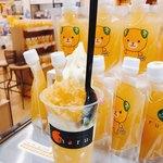 オレンジ バー - 伊予柑ソフト 店頭で記念撮影