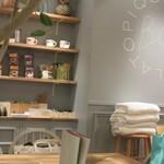gelato pique cafe bio concept - 店内