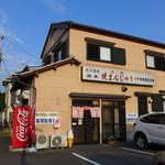 小竹焼きまんじゅう総本舗 - 渋川四つ角の近くです。