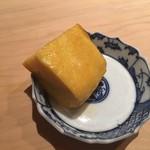 鮨 行天 - 玉子焼き