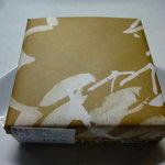 高台寺 洛匠 - ☆包装紙もしっかりで安心感がありますね(^^ゞ☆