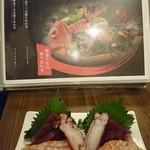 個室と肉バル 充 錦糸町 -