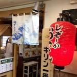 海ぼうず - 静岡駅でおでん