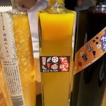 東京オーブンプチ - 本気ジュースシリーズ