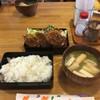オムライスあらき 1960 - 料理写真:本日のサービス弁当  550円 ミンチカツ