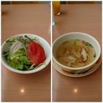 ボン・ビヴァン - サラダ・スープ
