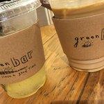 グリーンバー -