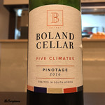 YuI - BOLAND CELLAR FIVE CLIMATES PINOTAGE