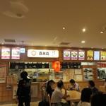 89247525 - 博多阪急の地下のフードコートの中にある喜水亭グループの天ぷら屋さんです。