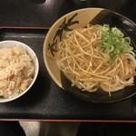 木屋 - ごぼ天うどんとかしわ飯 小(440円+220円)