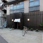 和食 美やま - 自転車が学生っぽくていい