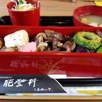 木の音 - 能登牛贅沢丼