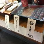 加茂みたらし茶屋 - みたらし団子以外にも和菓子が色々あります