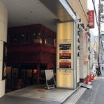 金味徳拉麺 - 外観②
