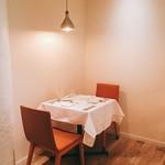 アルモニコ - テーブル席