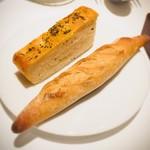 アルモニコ - 自家製パン
