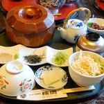 横綱 - 料理写真:2018年4月 飛騨牛ひつまぶし【3400円】