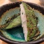 鮨まつい - 自家製 蒲鉾