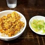 XI'AN - チリ玉子のせご飯