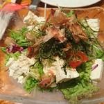 ちゅらり - 島豆腐と海ぶどうのサラダ