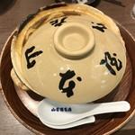 89261151 - 味噌煮込うどん(配膳された状態)