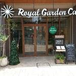 ロイヤルガーデンカフェ たまプラーザ -