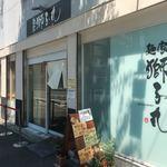 89263736 - JR「名古屋駅」新幹線口から徒歩約5分