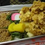 たいあん弁当 - 山菜唐揚げ弁当 648円