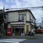 たいあん弁当 - 秋田駅東口の住宅街にあります