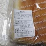 熟成純生食パン専門店 本多 - 雅・原材料