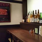 浜田屋 - 内観写真:1階厨房前のカウンター席