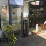 カフェ ヨージク - 店舗外観